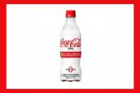 """Coca-Cola cria versão """"super saudável"""", com fibras e zero açúcar"""