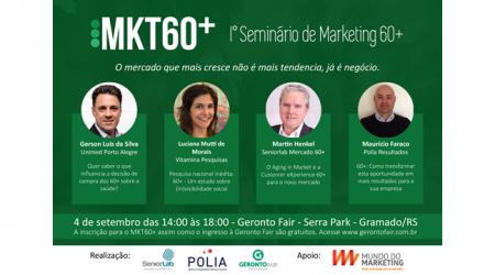 Marketing 60+: a importância do consumidor sênior